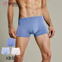 【都市丽人】商场同款男士时尚舒适透气四角裤平角内裤3条装4K7A03