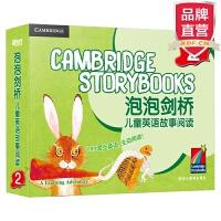 [包邮]点读书 泡泡剑桥儿童英语故事阅读2 (英) Gerald, R.【新东方专营店】