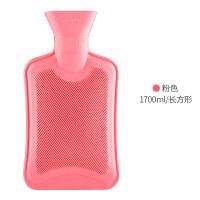 注水热水袋加厚橡胶充水暖水袋大小号灌水防爆热敷暖宫暖手宝
