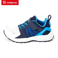 【到手价:299元】探路者童鞋 2020春夏新款户外儿童通款透气轻便徒步鞋QFAI85015