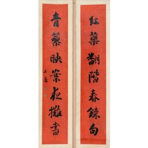 清朝政治家、书法家   刘墉《书法对联》