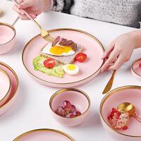光一ins北欧风菜盘家用抖音网红水果盘子可爱碟子碗餐具创意单个餐盘