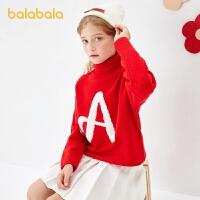 【�_�W季 折后�B券�A估�r:71.2】巴拉巴拉女童毛衣洋�馇锒��和���松�n版套�^��衫中大童