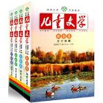2003年《儿童文学》全年套装 (共4册)