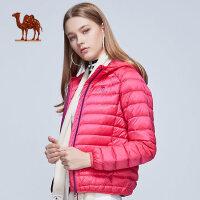 骆驼运动羽绒服 轻薄女款舒适轻盈时尚保暖短款修身羽绒外套冬