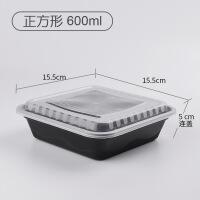 【家装节 夏季狂欢】美式椭圆1000ml长方形一次性两格三格快餐盒便当打包饭盒正碗