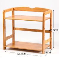竹厨房多功能调味调料瓶双层架 实木置物架收纳储物小架子