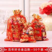 结婚喜糖袋纱袋创意喜糖盒糖袋子婚礼糖盒婚庆用品糖果盒礼盒盒子