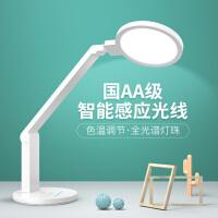孩视宝LED护眼台灯 大学生寝室书桌阅读工作学习卧室床头灯VL161A