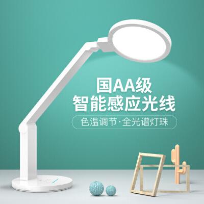 孩视宝LED护眼台灯 大学生寝室书桌阅读工作学习卧室床头灯VL161A 国AA级 全光谱灯珠 书桌护眼台灯