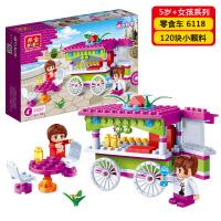 【小颗粒邦宝益智媚力都市拼插积木女孩玩具情景模拟零食车6118