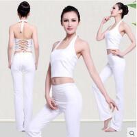 高弹透气白色瑜伽服套装 女 时尚显瘦瑜珈健身服