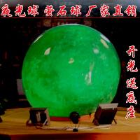 天然水晶球摆件天然萤石球夜明珠夜光球风水球转运原石发光球