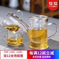 泡茶�� 加厚玻璃泡茶�剡^�V�_茶器�t茶泡��s�k公室功夫茶具小� +2杯
