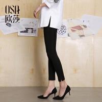 【2件6折】OSA欧莎2017春女春装新款女装黑色显瘦打底裤A55001