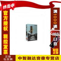 正版包票中国古镇 上部 10DVD 视频音像光盘影碟片