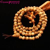 水晶密码CrystalPassWord 天然越南芽庄油线清晰沉香佛珠手链6mmTGMY1Q050
