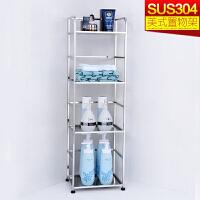 304不锈钢浴室置物架卫生间收纳架子洗发水用品置地式四层 304不锈钢方形四层