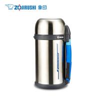 象印保温壶进口SF-CC13不锈钢真空保温瓶旅行壶户外运动壶1.3L