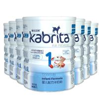 【kabrita佳贝艾特】佳贝艾特优装婴儿羊奶粉1段800g7厅特惠组合装