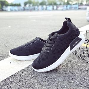 秋季新款运动鞋女鞋潮韩版平底跑步鞋板鞋百搭休闲鞋