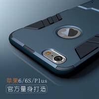苹果 iphone6s手机壳 iphone6s plus手机壳 iphone6保护壳 iphone6s手机壳 苹果6s