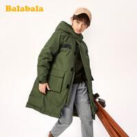 巴拉巴拉儿童加厚羽绒服2019新款秋冬男童外套中长款连帽保暖外衣
