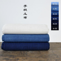 纯手工土布手织布蓝染植物染草木染坯布手捻纱老粗布