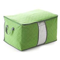 20191213104709245竹炭透明窗棉被收纳袋 防尘袋整理袋装被子的袋子家用衣服物行李搬家打包袋 打包袋搬家整