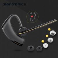 缤特力Plantronics Voyager Legend传奇 挂耳式立体声 蓝牙耳机通用型声控