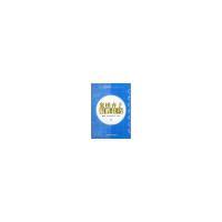 象棋弃子取胜技巧 上海科技文献出版社