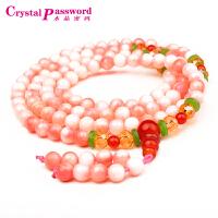 水晶密码CrystalPassWord 粉砗磲108颗佛珠手链6mm-JXYL1Q067