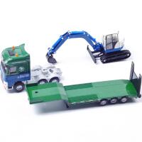 合金工程车模型1:50平板拖车带挖掘机运输汽车半挂车玩具