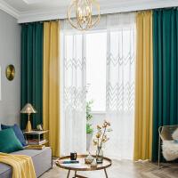 遮光窗帘成品简约现代北欧风卧室客厅定制新款加厚拼接ins窗帘布 宽3米*高2.7- 打孔式一片-(可改短)