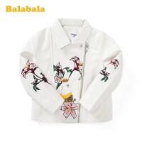 【2.26超品 3折价:119.4】巴拉巴拉童装宝宝外套女童春秋2020新款PU皮衣儿童刺绣白色上衣