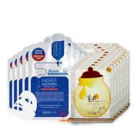 【包邮】美迪惠尔可莱丝针剂水库韩国面膜papa recipe春雨蜂蜜保湿20片