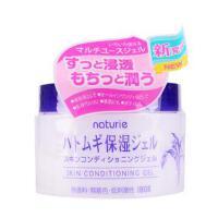 【包邮】日本naturie娥佩兰 薏仁水面霜保湿补水滋润�ㄠ�180g