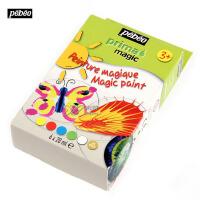 法国贝碧欧Pebeo儿童创意魔力水粉颜料6色启蒙套装059300