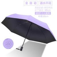 紫色自动款升级加固伞遇水开花晴雨伞三折防晒紫外线遮太阳男女折叠太阳伞女士遮阳伞