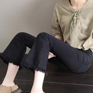 Freefeel 2018春夏季新款喇叭裤女韩版弹力显瘦流苏九分裤牛仔裤女裤oy3027