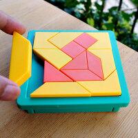 小乖蛋 创新图型 七巧板益智烧脑闯关 逻辑思维推理训练智力玩具