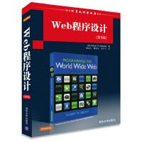 【全新正版】Web程序设计(第8版)(国外计算机科学经典教材) (美)塞巴斯塔(Sebesta, R. W.) ,陶永