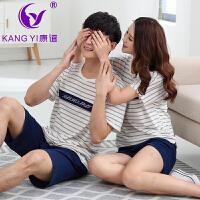 香港康谊夏季新款情侣睡衣女纯棉家居服短袖短裤全棉男士睡衣套装