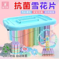 雪花片儿童积木大号塑料玩具1-2-3-6周岁益智男女孩宝宝拼装拼插