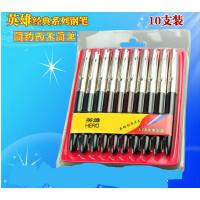 包邮!英雄616钢套铱金笔/英雄钢笔 学生钢笔10支装送墨水。