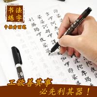 中柏秀丽笔学生专用书法笔小楷签字笔软头毛笔签字笔抄经笔