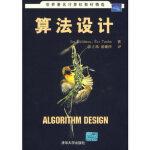 【二手旧书9成新】 算法设计――世界著名计算机教材精选 (美)克林伯格(Kleinberg,J.),()塔多斯(Tar