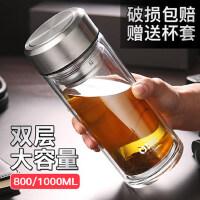 光一双层玻璃水杯大容量1000ML男士茶叶隔热保温透明防摔大号泡茶杯子