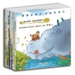 鲁冰花园・金种子图画书