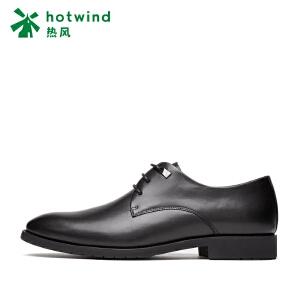 热风2018秋新款商务男士光面系带正装休闲皮鞋厚底简约H43M7317